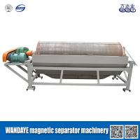 Magnetic Drum Magnetic Roller Separator Machine For Mining Permanent Type