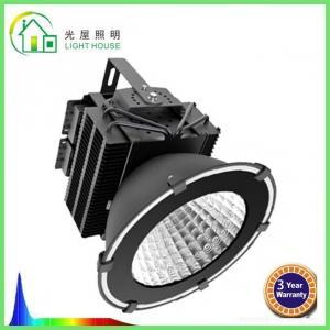 Best Dimmable Waterproof LED Grow Lights Full Spectrum For Vegetative Flowering wholesale