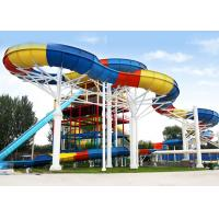 Best Fiberglass Custom Water Slides , Huge Adult Fast Flowing Boomerang Water Slide wholesale