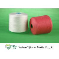 Best Plastic Core Knotless 100% Dyed Polyester Yarn High Tenacity Polyester Yarn wholesale