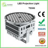 Best 100w 300w 500w Led Projection Light Led High Mast Lighting With 5 Years Warranty wholesale