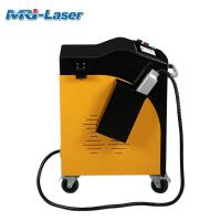 Best 200W Rust Removal Device , Rust Removal Equipment 254nm Focus Length wholesale