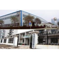 Wuhan Nobeth Machinery Manufacturing Co., Ltd.