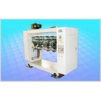 Best Lift-down Thin Blade Slitter, Elcetrical Lift-down, Electrical Adjustment wholesale
