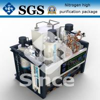 Buy cheap Plus Hydrogen Remove Oxygen Gas Purification System 100-5000Nm3/h Capacity from wholesalers