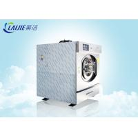 Best Heavy Duty Commercial Washing Machine SS304 Material Cold Water Cleaning wholesale