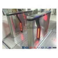 Cheap Anti - Collision Bi - directional Drop Arm Turnstile RFID Card Single Pole Turnstile for sale