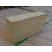 Best Dry Pressed High Alumina Refractory Brick High Temperature Firebrick wholesale