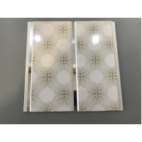Cheap Yellow - Green Durable PVC Wall Panels With Fireworks Design Interlock Simple To Fit for sale