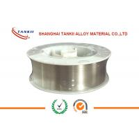 Best 15Kg Spool Pack Thermal Spray Wire NiAl955 wire for Arc Spray Systems wholesale