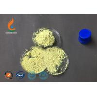 Yellowish Even Powder Optical Bleaching Agent BBU For Cotton C.I.220 Cas 16470-24-9 E-value 480