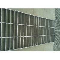 Best Mild Steel Galvanzied Steel Grating Drain Cover Flat Bar Customized wholesale