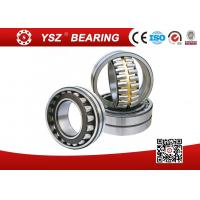 Best Brass Cage Aligning Radial Roller Bearing For Construction Machine wholesale