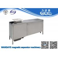 China 12 Layer Permanent Magnetic Separator Cabinet With Rare Earth Neodymium Magnets on sale