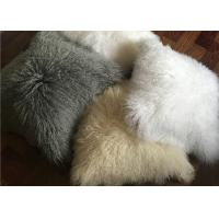 Best Mongolian Fur Decorative Pillow Mongolian Lamb Fur Throw Pillow Pure Mongolian Throw Pillow wholesale
