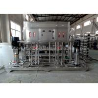 Best RO Purifying Reverse Osmosis Machine , Water Purifier Machine 10M³/H Processing Capacity wholesale