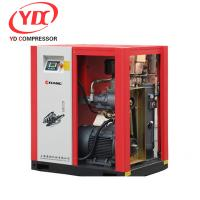 China General Industrial Equipment Rotary Screw Air Compressor 181 PSI Working Pressure on sale