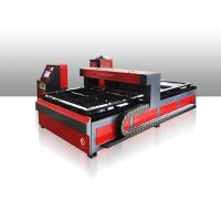 Buy cheap Water Cooling Titanium / Silver Laser Cutting Machine For Kitchenware Equipment from wholesalers