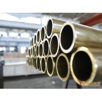 Best Brass Solid Copper Tube C23000 Thickness 1.0-15mm High Mechanical Strength wholesale