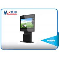 Best Digital multifunction LG touch screen information kiosk with Android OS for malls wholesale