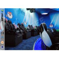Best Happy Children 5D Movie Theater With Blue Fiberglass Luxury Chair wholesale