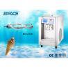 Buy cheap Counter Top Soft Frozen Yogurt Machine , Ice Cream Maker Machine Single Flavor from wholesalers