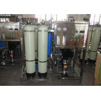 Best Automatic Drinking Water Filter System 250LPH RO Plant Reverse Osmosis Filtration Equipment wholesale