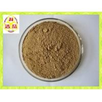 Best sodium alginate thickener for textile printing and dyes wholesale