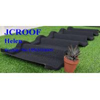 Best Smooth Curve Stone Chip Coated Steel Roof Tiles Alu-Zinc Steel Improve Taste And Grade wholesale