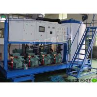 Fruits Preservation Flake Ice PlantWater Cooling Type 36KW AFM-12T