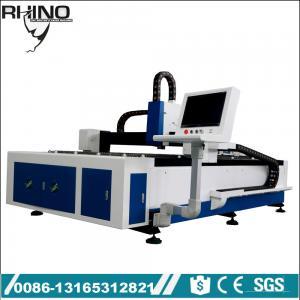 Best 500W Raycus Fiber Laser Cutting Machine For Steel / Carbon Steel wholesale