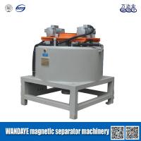 Best High Efficiency 3T Dry Drum Magnetic Separator For Mining Equipment wholesale