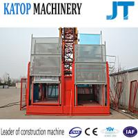 Buy cheap Power frequency high work effiency 2t load double cage hoist SC200/200 for from wholesalers
