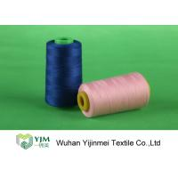 Best Plastic Cone Dyed  Polyester Industrial Sewing Machine Thread For Textile / Garment wholesale