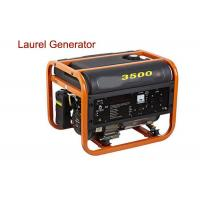 Quality High Performance Heavy Duty 2.5kw Petrol Gasoline Power Generators for Home Use wholesale