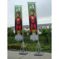 Best Double Sided Custom Flags For Business Advertising Flags 5m Height wholesale