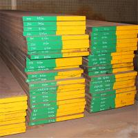 Best 1.2311 / P20 / 3Cr2Mo / 618 / PDS-3 Hot Rolled Steel Plate For Plastic Molds wholesale