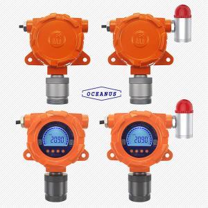 China OC-F08 Fixed Argon Ar gas detector, test range customized, Audible-visual alarm,Explosion proof design on sale