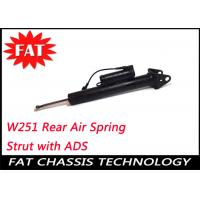 Best W251 Rear Air Spring Strut with ADS / Mercedes-benz Air Suspension R-Class 2006-2010 W251 wholesale