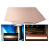Best Double Sided PCB Copper Clad Laminate Eco Friendly Material High Flexibility wholesale