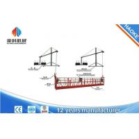 Best 2 Person Rope Suspended Platform ZLP630 With Cast Iron Counter Weight wholesale