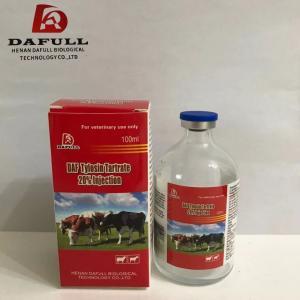 Best Powder Veterinary Antibiotic Medicine , Oxy Injection Veterinary Oxytetracycline Hcl 20% wholesale