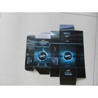 Best buy 3d lenticular boxes customized lenticular printing packaging box wholesales 3d packaging box manufacturer factory wholesale