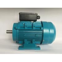 China Frame 90 Light Weight Single Phase Induction Motor With NTN Bearing For Small Machine on sale
