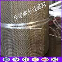Buy cheap stainless steel Automatic Continous Belt Screen Filter Mesh for food packaging filteration from wholesalers