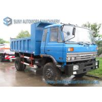 Buy cheap 2 Axles 10000kgs 15000kgs waste management garbage truck Dongfeng Chassis from wholesalers