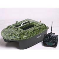 Buy cheap RC Model Catamaran bait boat black hull style 750*480*280 mm Size from wholesalers