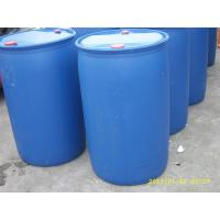 Best Trimethyl phosphate used as Plasticizers and solvents 99% min/Factory Trimethyl Phosphate TMP sale price wholesale