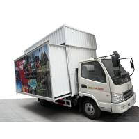 Best Hydraulic Power System 5D Mobile Cinema  wholesale