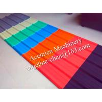 Cheap UPVC low cost,durable,easy stallation,round wave+trapezoid roof tile/sheet for sale